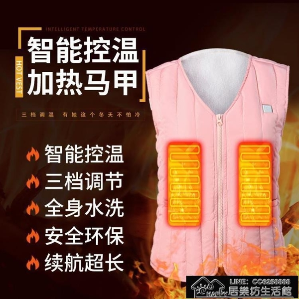 發熱馬甲 新款電熱馬甲男女智能USB羽絨款智能充電發熱馬甲