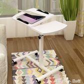 床上懶人電腦桌床邊筆記本小桌子簡約現代書桌家用寫字臺 igo 「潔思米」