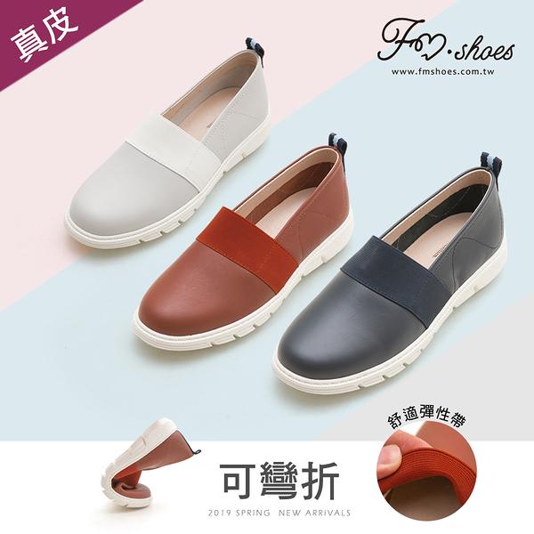 休閒鞋.真皮彈性帶懶人鞋-FM時尚美鞋-Collection.Chosen
