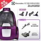 夜間下殺【伊萊克斯 Electrolux】 輕巧集塵盒吸塵器ZLUX1850+轉接頭+塵蹣吸頭ZE013C+靜電毯KIT04C