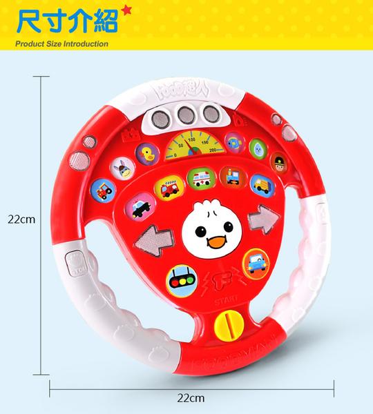 汽車遊戲方向盤(紅色)-FOOD超人
