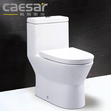 【買BETTER】凱撒馬桶/凱撒衛浴 CF1374/CF1474二段超省水單體馬桶搭配M235緩降馬桶蓋★送6期零利率