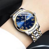 機械手錶 正品超薄男士手錶男表防水腕表學生韓版非機械表運動雙日歷石英表  維多