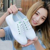 小白鞋女夏2018新款百搭女鞋韓版學生平底鞋休閒運動鞋單鞋『韓女王』