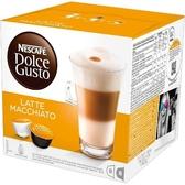 雀巢 拿鐵咖啡膠囊(Latte Macchiato) 單盒