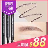 韓國 Coringco 柔軟三角雙頭眉筆(0.17g) 摩卡棕/淺棕色 2款可選【小三美日】$99