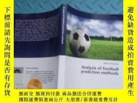 二手書博民逛書店Analysis罕見of football prediction metodsY6699 出版2013