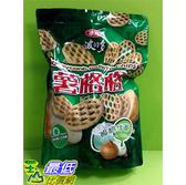 [COSCO代購,單筆限二包] 華元波的多薯格格酸奶洋蔥口味 450公克 C117731
