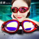 防霧平光游泳眼鏡大框電鍍眼鏡...