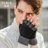 半指手套男女士冬天保暖毛線漏指學生寫字騎行露手指頭秋冬季 新品全館85折