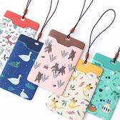 卡套韓國indigo 可愛小清新柔軟短掛繩卡夾交通卡套門禁卡包包掛牌 宜室家居