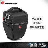 Manfrotto Holster M 專業級槍套包 M 可裝單眼+專業鏡頭 正成總代理公司貨 相機包 送抽獎券