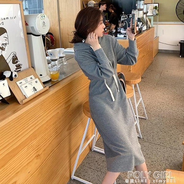 2021新款秋休閒長袖連帽衛衣連身裙女過膝中長款寬鬆顯瘦懶人長裙 夏季新品