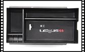 【車王小舖】Lexus ES200 ES300h ES250 中央扶手置物盒 零錢盒 儲物盒 證件盒