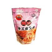 小琉球福味 手工麻花捲(200g) 多種口味可選【小三美日】