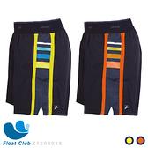 【ZOOT】男款透氣排汗 肌能壓縮彈性跑褲 - 2015 2 IN 1 PCH 7 SHORT