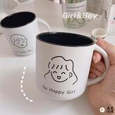 情侶陶瓷馬克杯帶蓋勺可愛家用水杯【君來佳選】