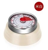 計時器 德國創意廚房計時器 提醒器機械定時器 學生時間管理鬧鐘倒計時器【快速出貨八折下殺】