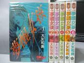 【書寶二手書T4/漫畫書_ODG】夢醒女孩_全6集合售_大矢和美
