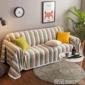 沙發罩四季通用現代簡約客廳沙發罩巾布藝全蓋沙發墊沙發套全包非萬能套 宜品居家馆