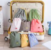 防水旅行收納袋 抽繩束口袋 裝毛巾內褲衣服衣物的袋子布鞋子行李