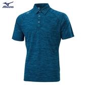 MIZUNO 男裝 短袖 POLO衫 上衣 合身版型 吸汗快乾 湖藍【運動世界】32TA001532