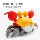 洗澡玩具網紅螃蟹抖音同款兒童洗澡神器玩具水陸行走寶寶戶外沙灘浴室戲水3 阿卡娜
