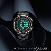 男士手錶 多功能時尚手錶男士運動防水電子錶夜光 【快速出貨】