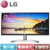 LG 29型 21:9 UltraWide HDR電競螢幕 29WK600-W