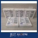 原廠 Samsung 三星 快充旅充組 EP-TA20JWSUGTW/充電頭/旅充頭+充電線/傳輸線【馬尼通訊】