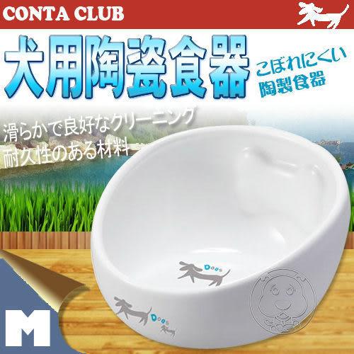 marukan》dp-654骨頭造型陶瓷碗水碗│食碗M 讓狗貓輕鬆食用