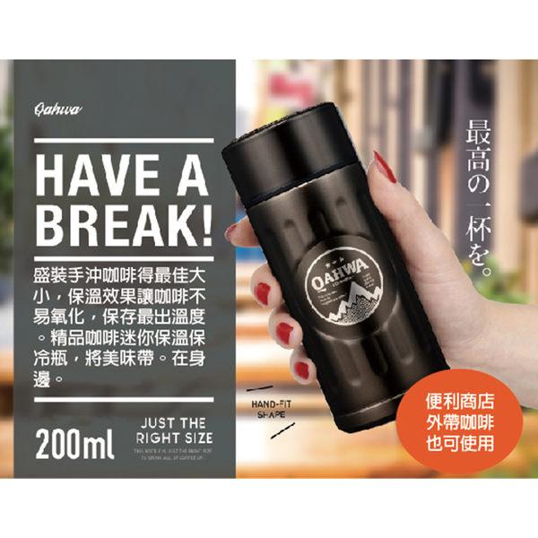 CB Japan Qahwa mini精品咖啡專用保冷保溫瓶-深鐵灰