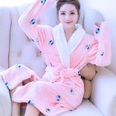 秋冬季加厚可愛珊瑚絨睡袍女中長款法蘭絨睡裙浴袍睡衣女家居服