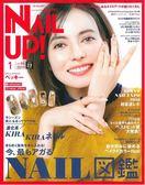 最新指甲彩繪作品集 VOL.86:NAIL圖鑑
