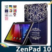 ASUS ZenPad 10 Z300C/CL 彩繪多折保護套 側翻皮套 卡通塗鴉 三折支架 超薄簡約 平板套 保護殼