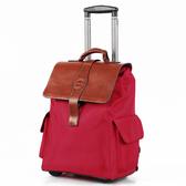 行李箱可後背拉杆包旅行包女行李箱包萬向輪大容量拉桿箱男20寸WY 【八折搶購】