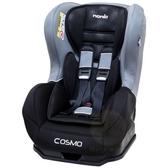 NANIA 納尼亞 0-4歲安全汽座(安全座椅)蜂巢系列-灰色FB00585〔衛立兒生活館〕
