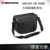 ▶雙11折300 Manfrotto MB MP-SB-40BB-大師級攝影背包  正成總代理公司貨 相機包 送抽獎券