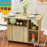 簡易飯桌折疊桌子家用4人伸縮小折疊餐桌長方形小戶型可折疊桌子 QG9635『樂愛居家館』