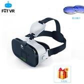 VR眼鏡 藍光非球面鏡片高清安卓蘋果手機通用近視調節小米VR新品