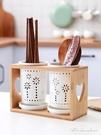 陶瓷筷子筒多功能雙筒筷子籠家用廚房收納瀝水筷架筷子置物架日式 黛尼時尚精品