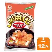 日正 柴魚花 15g (12入)/箱