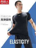 運動套裝 夏季健身服運動套裝男跑步裝備速乾緊身衣籃球晨跑服訓練服【618優惠】