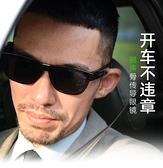 藍芽眼鏡 鸝聲智慧音頻眼鏡太陽鏡骨傳導藍芽耳機電話音樂導航駕駛騎行運動