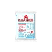 《台鹽》高級碘鹽1kg【愛買】
