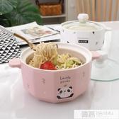 北歐日式可愛泡面碗大號創意帶蓋雙耳陶瓷家用吃飯碗宿舍湯碗送禮 韓慕精品