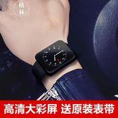 智能手環男女防水運動手環手錶彩屏藍牙計步器多功能 【格林世家】