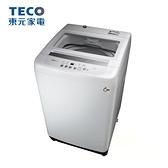 【TECO東元】12公斤定頻洗衣機W1238FW