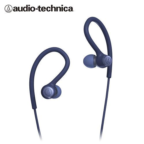 全新 鐵三角 ATH-SPORT10 防水運動型耳掛耳塞式耳機 藍色 台灣鐵三角公司貨