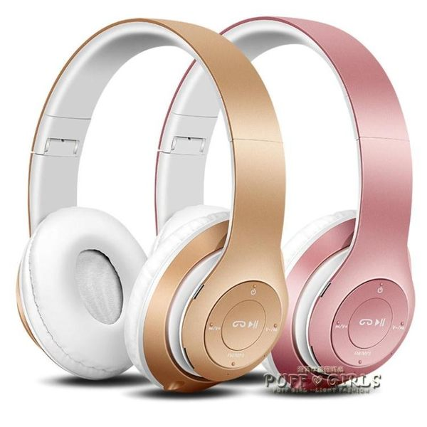頭帶式耳機 PKGP160無線藍芽耳機頭戴式4.0重低音運動插卡耳麥手機電腦通用
